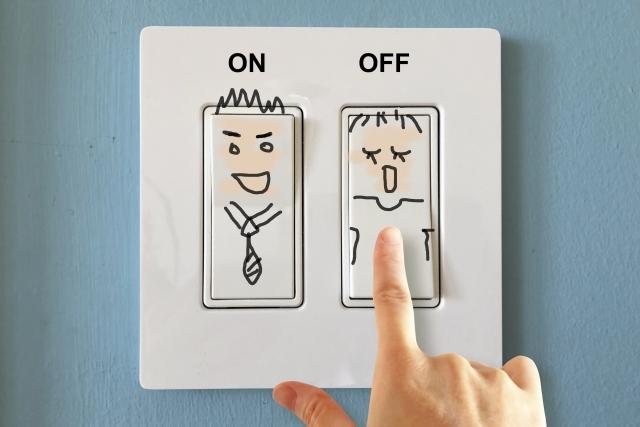 オンとオフの切り替えスイッチ