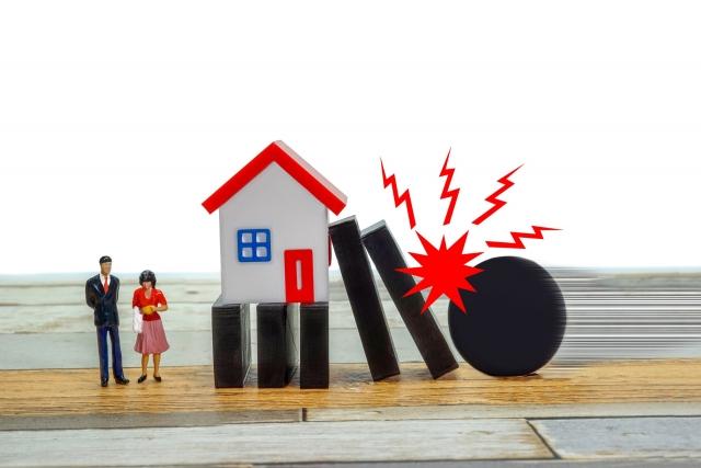 マイホームのローンが破綻するイメージ