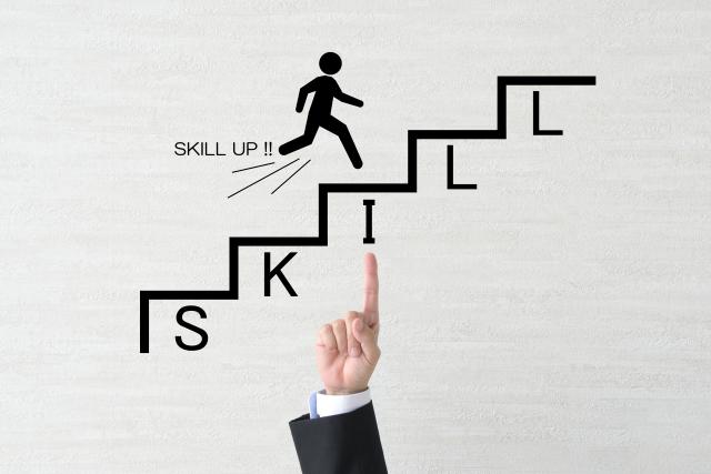 ビジネスイメージ―スキルアップ