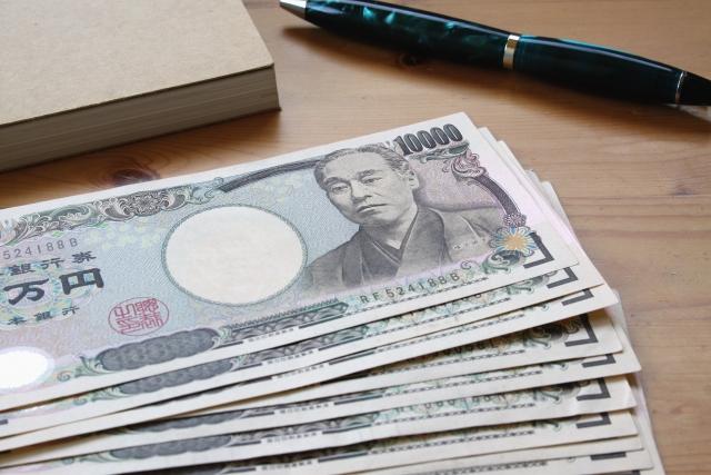 家計お金のイメージ背景