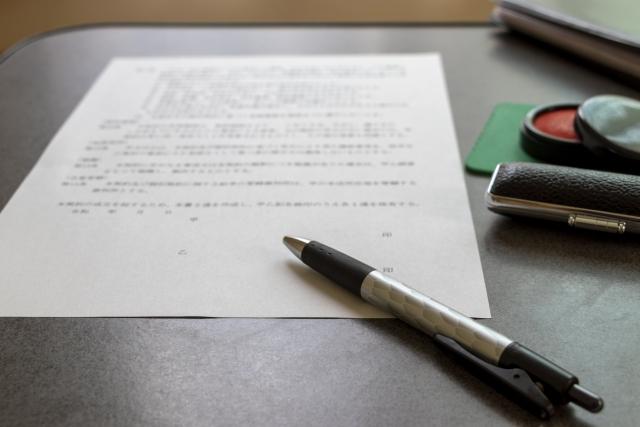 重要な書類に署名する